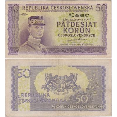 50 korun 1945, neperforovaná, série ME