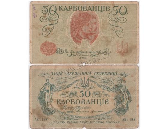 Ukrajina - bankovka 50 Karbovanců 1918