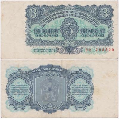 3 koruny 1961