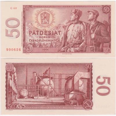 50 Kronen 1964 UNC