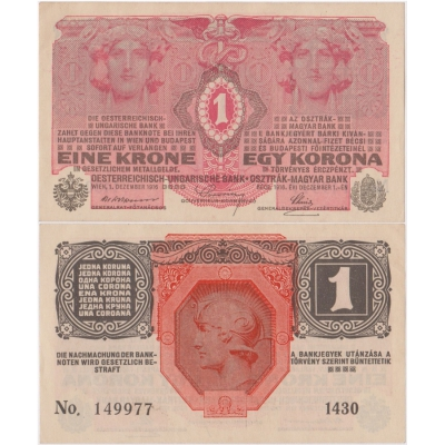 1 koruna 1916, série 1430 bez přetisku