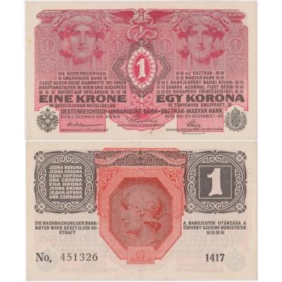 1 koruna 1916, série 1417 bez přetisku