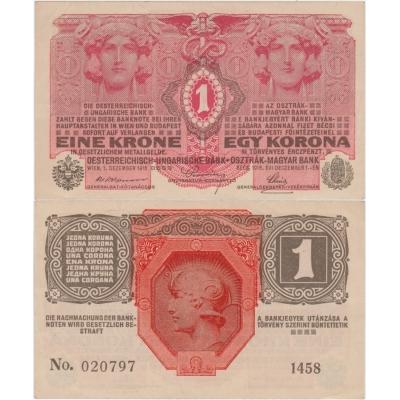 1 koruna 1916, série 1458 bez přetisku