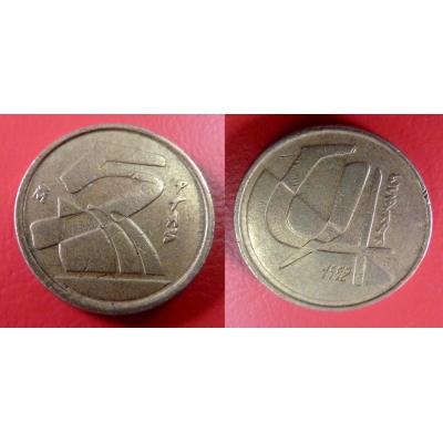 Španělsko - 5 Pesetas 1992