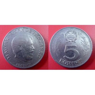 Maďarsko - 5 forint 1971