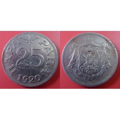 Jugoslávie - 25 para 1920