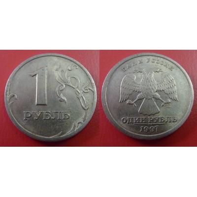 Ruská federace - 1 rubl 1997