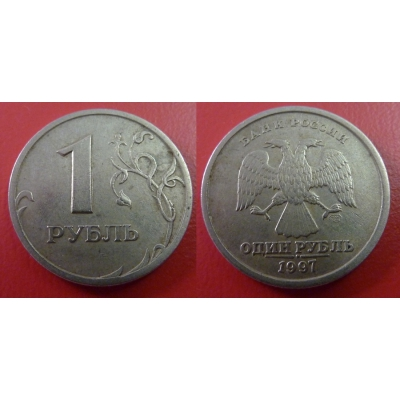 1 ruble 1997