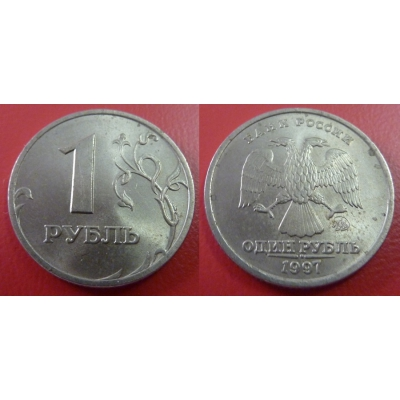 1 ruble 1997