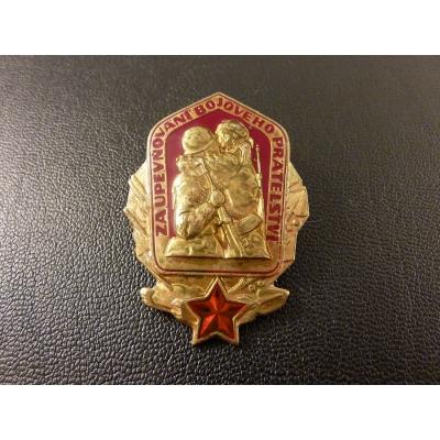 Za upevňování bojového přátelství, mincovna Kremnica