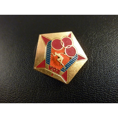 Czechoslovakia - Military fitness badge, Kremnica Mint