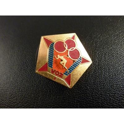 Vojenský odznak zdatnosti 1. třídy, mincovna Kremnica