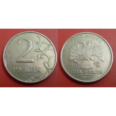 2 ruble 1997
