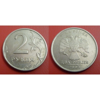 2 ruble 1998