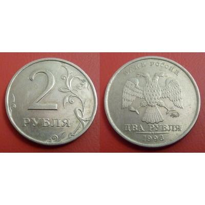 Ruská federace - 2 rubly 1998