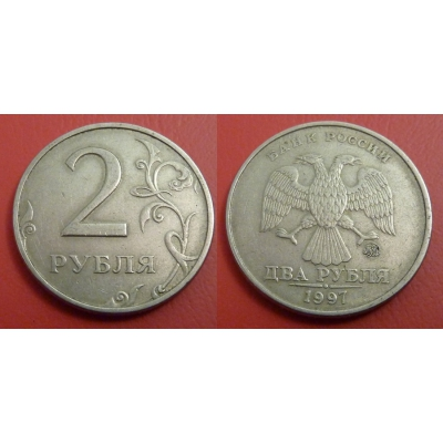 2 ruble 1997