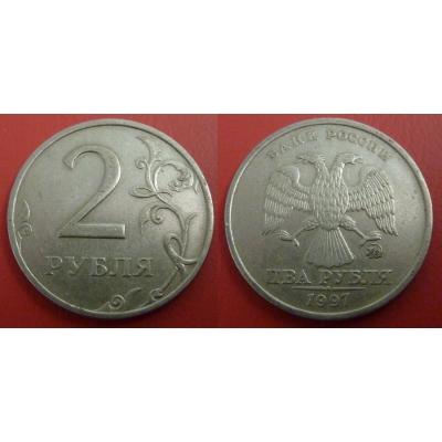 Ruská federace - 2 rubly 1997