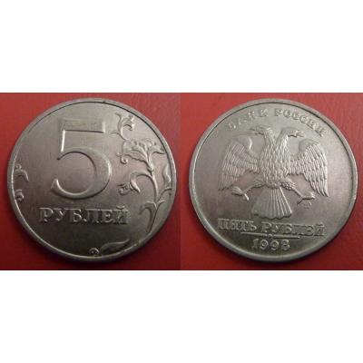 5 ruble 1998