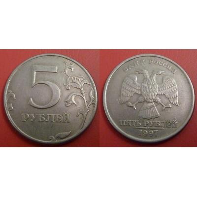 Ruská federace - 5 rublů 1997