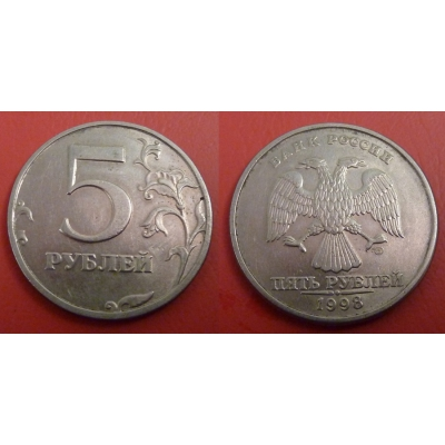 5 ruble 1998