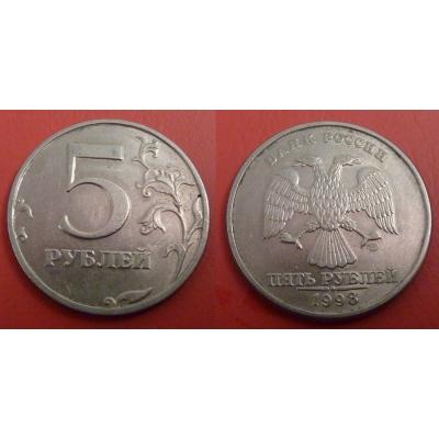 Ruská federace - 5 rublů 1998