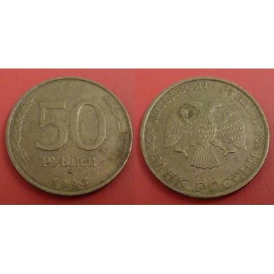 Ruská federace - 50 rublů 1993, mincovna Moskva