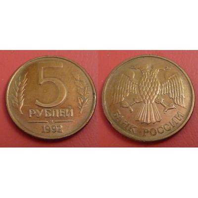 Ruská federace - 5 rublů 1992