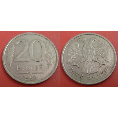 20 rubles 1992