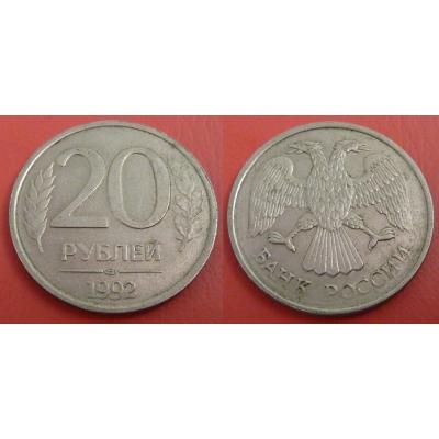 Ruská federace - 20 rublů 1992