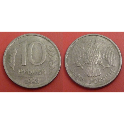 10 rubles 1993