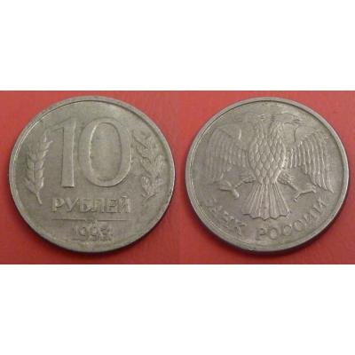 Ruská federace - 10 rublů 1993