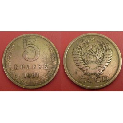 Sovětský svaz - 5 kopějek 1961