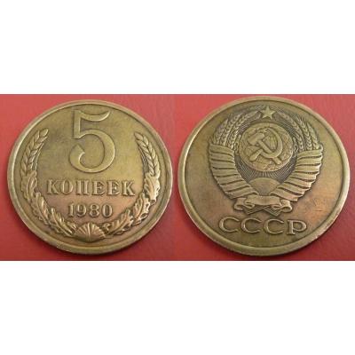 Sovětský svaz - 5 kopějek 1980