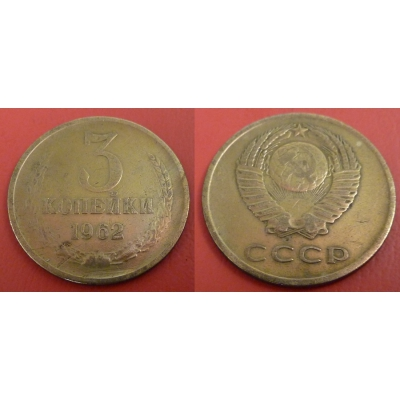 Sovětský svaz - 3 kopějky 1962
