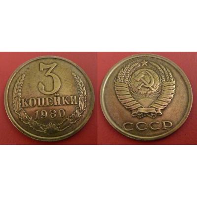 Sovětský svaz - 3 kopějky 1980
