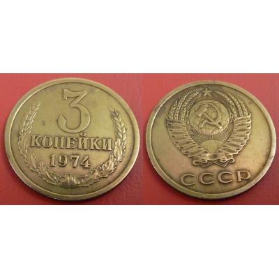 Sovětský svaz - 3 kopějky 1974
