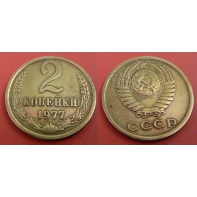 Sovětský svaz - 2 kopějky 1977
