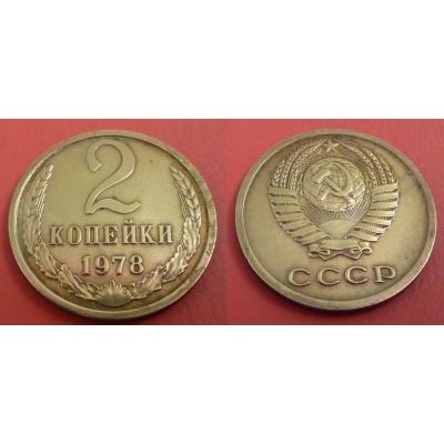 Sovětský svaz - 2 kopějky 1978
