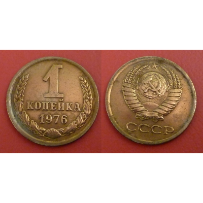 Sovětský svaz - 1 kopějka 1976