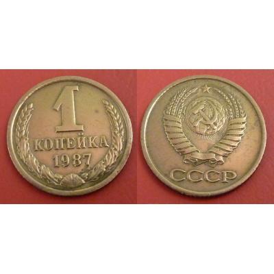 Sovětský svaz - 1 kopějka 1987