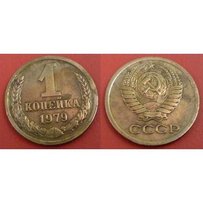 Sovětský svaz - 1 kopějka 1979