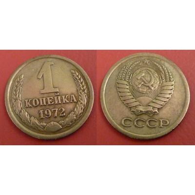 Sovětský svaz - 1 kopějka 1972