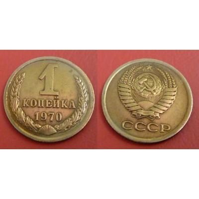 Sovětský svaz - 1 kopějka 1970