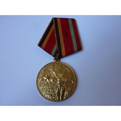 SSSR - Pamětní medaile k 30. výročí vítězství v 2. světové válce. 1945-1975