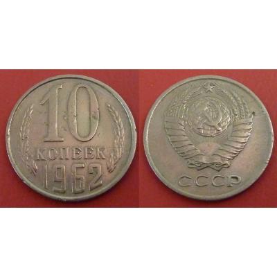 Sovětský svaz - 10 kopějek 1962