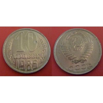 Sovětský svaz - 10 kopějek 1985
