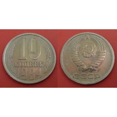 Sovětský svaz - 10 kopějek 1984
