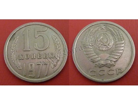 Sovětský svaz - 15 kopějek 1977
