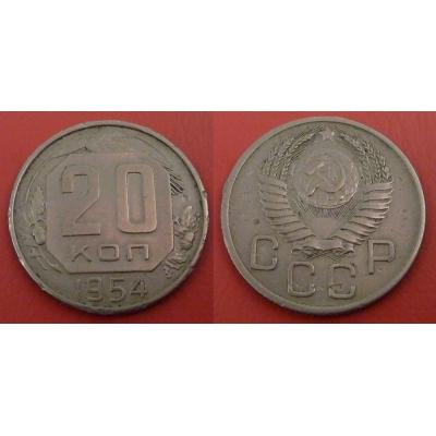 Sovětský svaz - 20 kopějek 1954