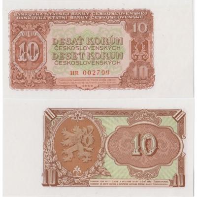 10 Korun 1953 UNC, série HR